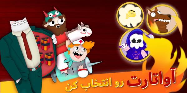 اسکرین شات بازی میووار (رقابت آنلاین) 3