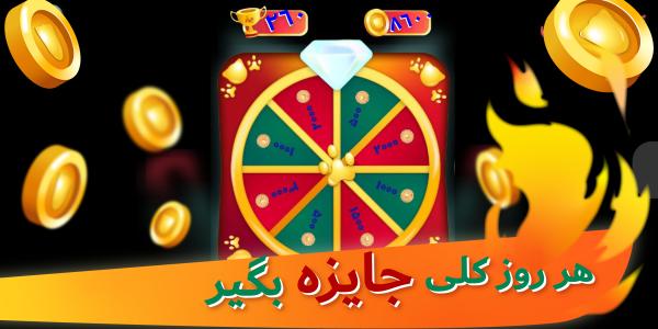 اسکرین شات بازی میووار (رقابت آنلاین) 6