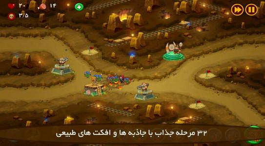 اسکرین شات بازی بازی دفاعی جنگ جادو 2