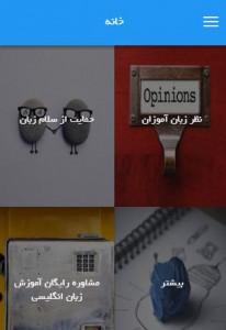 اسکرین شات برنامه اپلیکیشن رایگان آموزش مجازی زبان انگلیسی سلام زبان 3