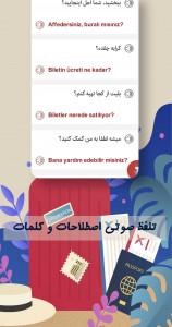 اسکرین شات برنامه آموزش زبان ترکی استانبولی صوتی 5
