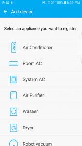 اسکرین شات برنامه Samsung Smart Home 2