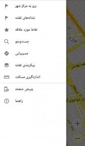 اسکرین شات برنامه نقشه آفلاین کرمان 2