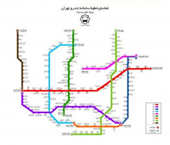 اسکرین شات برنامه نقشه آفلاین تهران 8