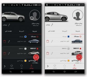 اسکرین شات برنامه خودرویار: دستیار هوشمند خودرو 4