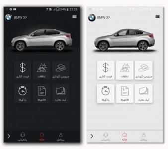 اسکرین شات برنامه خودرویار: دستیار هوشمند خودرو 3