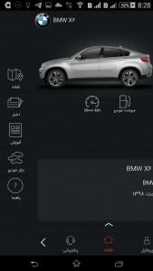 اسکرین شات برنامه خودرویار: دستیار هوشمند خودرو 6