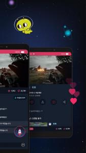 اسکرین شات برنامه SGETHER - Live Streaming 3