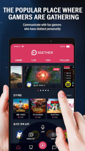 اسکرین شات برنامه SGETHER - Live Streaming 1