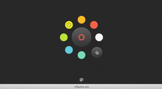 اسکرین شات برنامه چراغ قوه حرفه ای گوشی 2