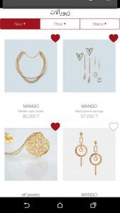 اسکرین شات برنامه وی برندز؛ فروشگاه جواهرات، لباس، مانتو، فشن و مد 3