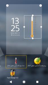 اسکرین شات برنامه دماسنج 3