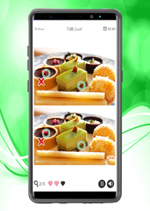 اسکرین شات بازی اختلاف تصاویر(خوراکی ها) 3