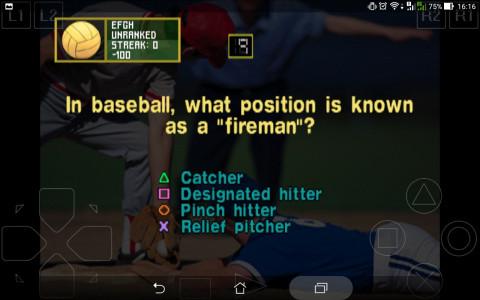 اسکرین شات بازی بازی قدرت 4