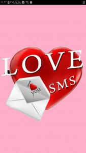اسکرین شات برنامه پیام عاشقانه + متن و جملات عاشقانه زیبا 7