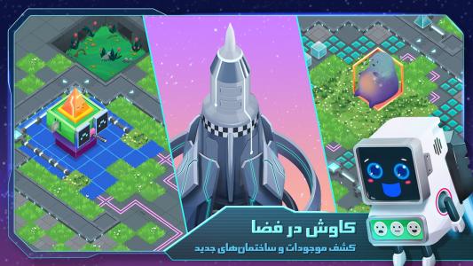 اسکرین شات بازی سایفارم: بازی مزرعه داری در فضا 7