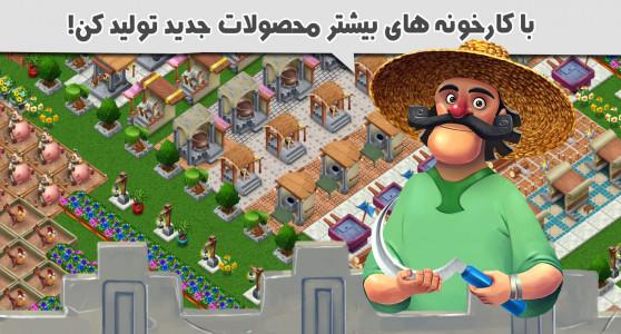 اسکرین شات بازی پرسیتی 3