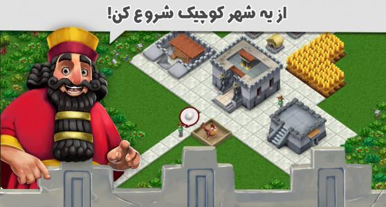 اسکرین شات بازی پرسیتی 5