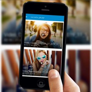 اسکرین شات برنامه ساخت کلیپ با عکس و موسیقی 5