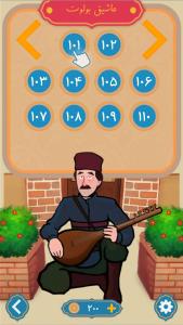 اسکرین شات بازی تاپماجا 5