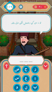اسکرین شات بازی تاپماجا 8