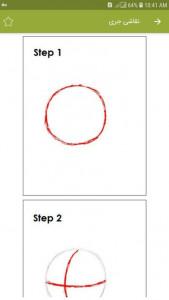 اسکرین شات برنامه آموزش نقاشی کارتونی 3