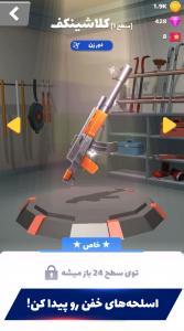 اسکرین شات بازی موتوفایت 3