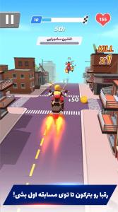 اسکرین شات بازی موتوفایت 1
