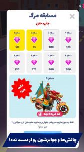اسکرین شات بازی موتوفایت 5