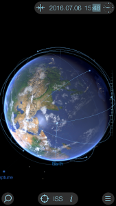 اسکرین شات برنامه Solar Walk Lite - Planetarium 3D: Planets System 1