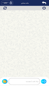 اسکرین شات برنامه آنی مشاور 8