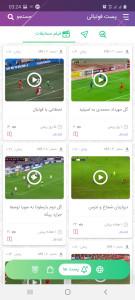 اسکرین شات برنامه فوتبالیست | اخبار، آنالیز، مسابقه 6