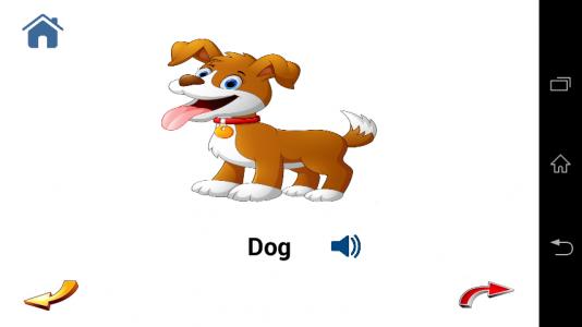 اسکرین شات برنامه زبان کودک 2