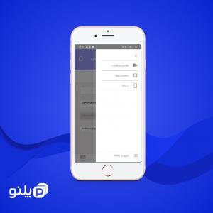 اسکرین شات برنامه پلنو، اپلیکیشن رزرواسیون وقت ملاقات 4