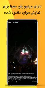 اسکرین شات برنامه اینستا دانلودر (دانلود از اینستاگرام) 4