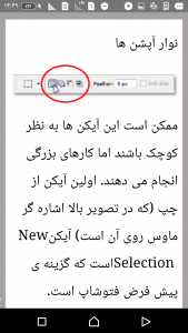 اسکرین شات برنامه خلاقیت در فوتشاپ 2