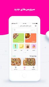 اسکرین شات برنامه اسنپ فود   سفارش غذا و سوپرمارکت 2