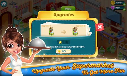 اسکرین شات بازی Supermarket Tycoon 5