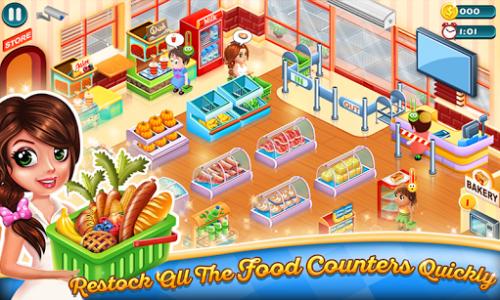 اسکرین شات بازی Supermarket Tycoon 3