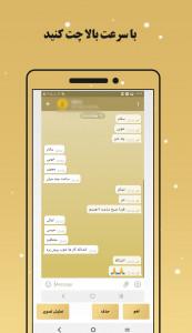 اسکرین شات برنامه تلگرام کلینر طلایی - بدون فیلتر اصلی 3