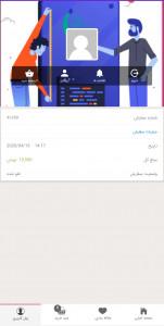 اسکرین شات برنامه بازارچه 4
