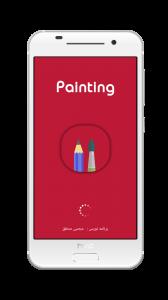 اسکرین شات برنامه آموزش نقاشی 2