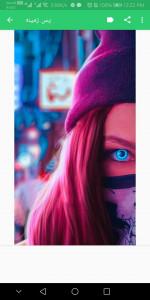 اسکرین شات برنامه تصویر زمینه خاص دخترانه 6