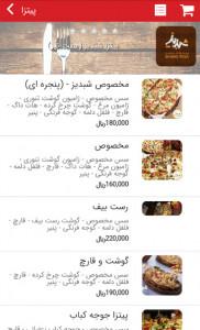 اسکرین شات برنامه فودیمو - سفارش آنلاین غذا در مشهد 2