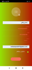 اسکرین شات برنامه ایران شاپ 6
