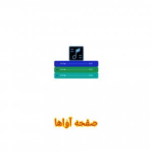 اسکرین شات برنامه رهپویان ایران 3