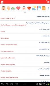 اسکرین شات برنامه دیکشنری آلمانی به فارسی و بالعکس 2