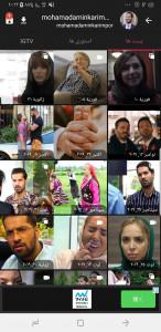 اسکرین شات برنامه دانلود استوری اینستا (پست+IGTV) 8