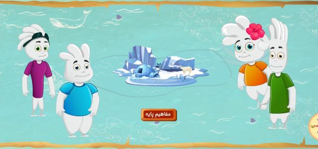 اسکرین شات بازی هانا 2
