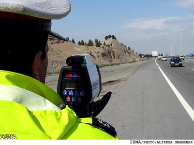 اسکرین شات برنامه پرداخت جریمه های رانندگی 8